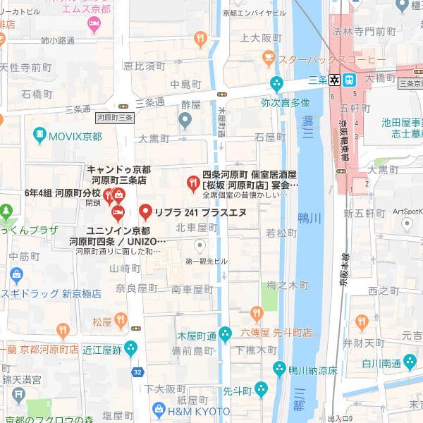 ライザップ京都河原町店