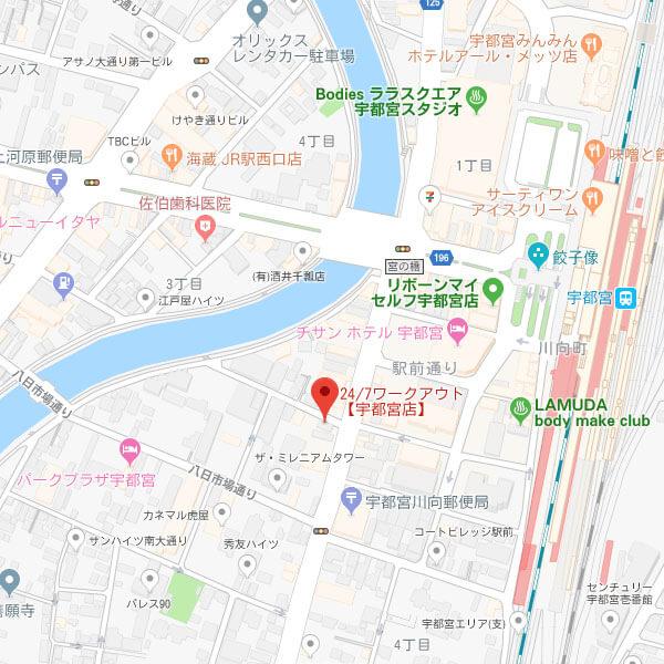 24/7ワークアウト宇都宮店