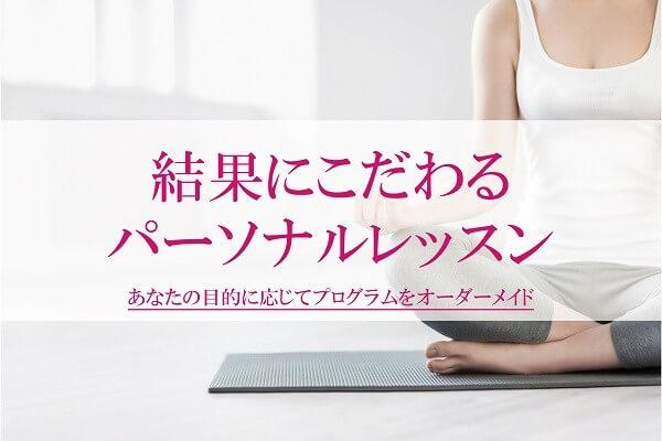 福岡の女性専用プライベートジム『KARUNA(カルナ)』の口コミや料金プラン