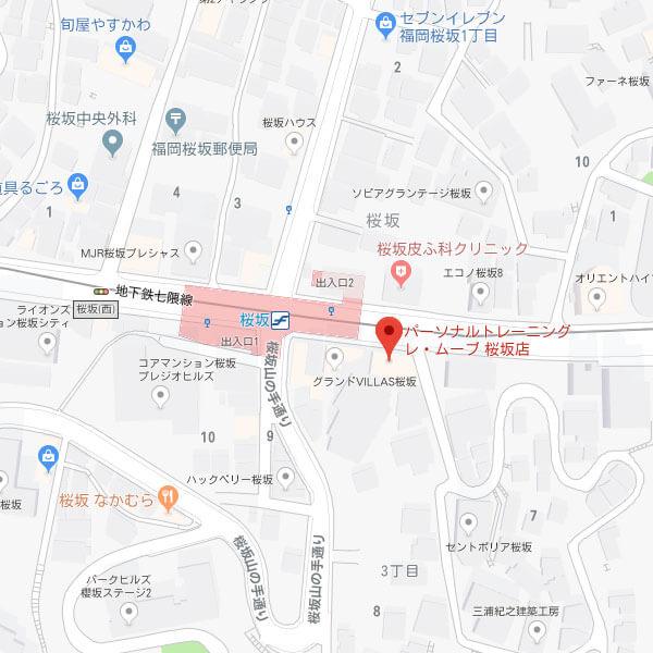 レ・ムーブ桜坂店