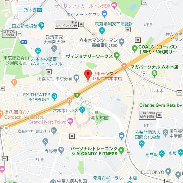 Reborn Myself六本木店の地図