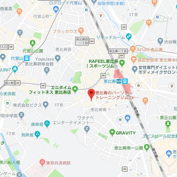 Dr.トレーニング恵比寿店の地図