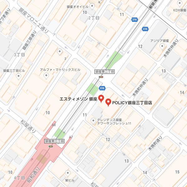 POLICY銀座三丁目店
